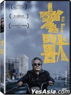 Old Beast (2017) (DVD) (Taiwan Version)