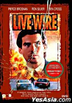 Live Wire (1992) (VCD) (Hong Kong Version)