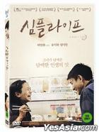 A Simple Life (DVD) (Korea Version)