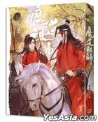 Grandmaster of Demonic Cultivation (Vol. 3) (New Edition)