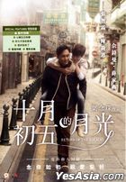 Return of The Cuckoo (2015) (DVD) (Hong Kong Version)