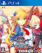 BLAZBLUE CENTRALFICTION (Limited Box) (日本版)