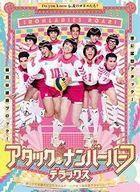 Iron Ladies Roar (DVD) (Japan Version)
