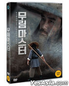 The Apprentice And The Master (DVD) (Korea Version)