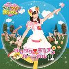 Wakuwaku Kitchen Carnival (Normal Edition)(Japan Version)