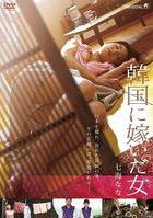 AV IDOL2 (Japan Version)