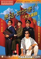 Her Fatal Ways III (1992) (DVD) (2020 Reprint) (Hong Kong Version)