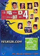 Universal Chang Hao De Original Music Video Karaoke Vol.4