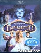 Enchanted (Blu-ray) (Hong Kong Version)