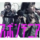 Spontania (ALBUM+DVD)(First Press Limited Edition)(Japan Version)