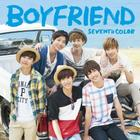 SEVENTH COLOR (ALBUM+DVD) (First Press Limited Edition)(Japan Version)