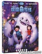 Abominable (2019) (Blu-ray) (2D + 3D) (Taiwan Version)