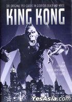 King Kong (1933) (DVD) (US Version)
