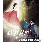 Arang and the Magistrate OST Part 2 (MBC TV Drama) + Poster in Tube