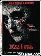 Jigsaw (2017) (DVD) (Hong Kong Version)