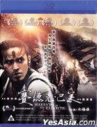 Warriors of the Rainbow: Seediq Bale Part I (Blu-ray) (Hong Kong Version)