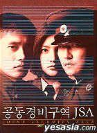 JSA (Joint Security Area) Special Edition
