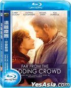 Far From the Madding Crowd (2015) (Blu-ray) (Taiwan Version)
