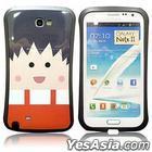 OneMagic Samsung Note2  Qu Xian Bao Hu Ke -  Xiao Wan Zi