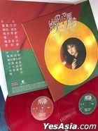 Paula Tsui Golden Selection 3 (Red Vinyl LP)