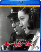 No Regrets for Our Youth (1946) (Blu-ray) (Japan Version)