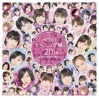 Best Morning Musume 20th Anniversary  (Normal Edition) (Japan Version)