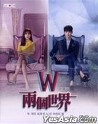 W (2016) (DVD) (Ep.1-16) (End) (Multi-audio) (MBC TV Drama) (English Subtitled) (Singapore Version)