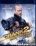 Crank 2 High Voltage (2009) (Blu-ray) (Hong Kong Version)