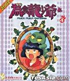 2002 Muka Muka Paradise Vol.4