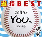 Yuujou BEST (ALBUM+DVD) (First Press Limited Edition)(Japan Version)