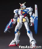 Gundam : HG GPB-X80 Beginning Gundam