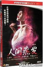 The Incredible Truth (2012) (DVD-9) (China Version)