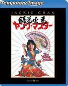 The Young Master (Blu-ray) (Japan Version)