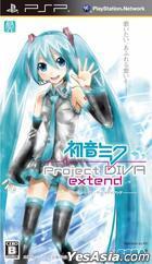 Hatsune Miku Project DIVA extend (Japan Version)