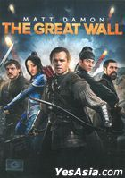 The Great Wall (2016) (DVD) (Thailand Version)