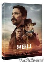 Hostiles (DVD) (Korea Version)