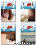 Yi Bian Meng You, Yi Bian Lian Cang (Random Cover)