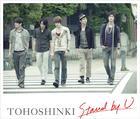 Stand by U (Jacket B)(Japan Version)