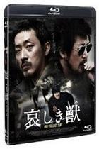 The Yellow Sea (Blu-ray) (Director's Edition) (Japan Version)