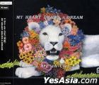 My Heart Draws A Dream (Hong Kong Version)