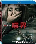 A Quiet Place (2018) (Blu-ray) (Taiwan Version)