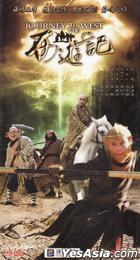 Journey To The West (2011) (H-DVD) (End) (China Version)