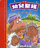 Xin Bian You Er Sheng Jing Zhi Tian Fu Ai Wo