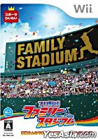 Pro Yakyuu Family Stadium (Japan Version)