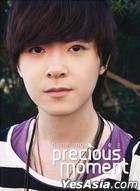 Precious Moment (CD+DVD)