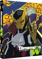 Dimension W 2 (Blu-ray)(Japan Version)