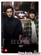 Eclipse (DVD) (Korea Version)