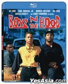 Boyz n the Hood (1991) (Blu-ray) (US Version)