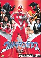 Ultraman Zeath 1 & 2  (Japan Version)
