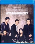 Infernal Affairs III (2003) (Blu-ray) (Hong Kong Version)
